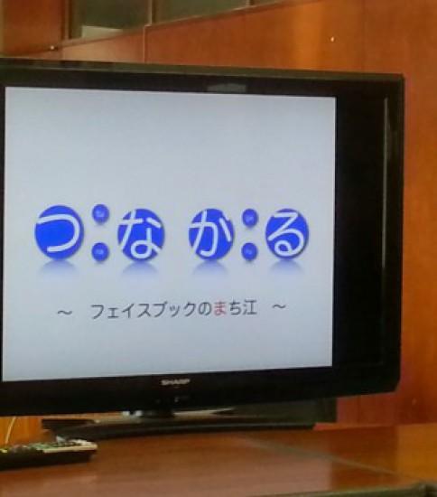 佐賀県武雄市へIT視察