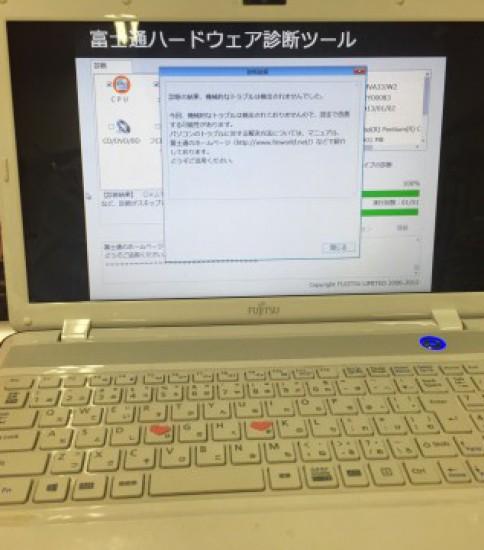 起動しなくなったパソコンを修復