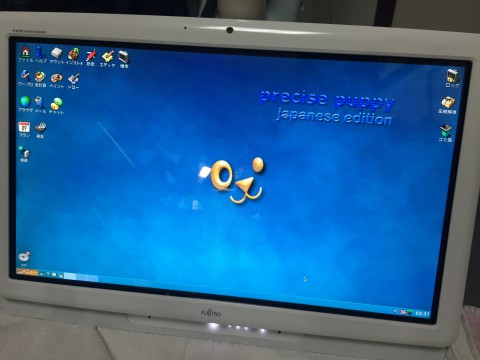 windowsパソコンにリナックス Linux