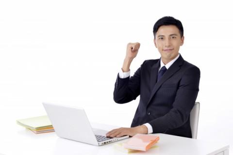 ホームページ制作の目的とは?