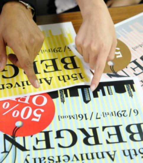 プロのデザイナーによる納得のチラシを印刷してお届けします。