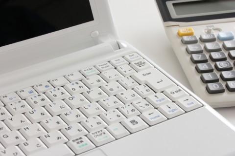 滋賀でパソコンの買い替えならご相談ください!