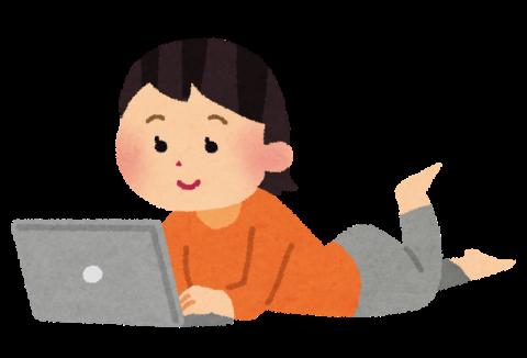 初心者におすすめのパソコンの楽しみ方