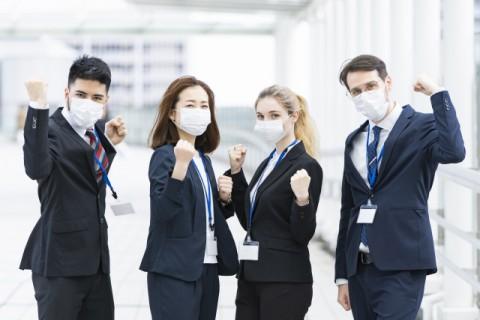 新型コロナウイルスに関する事業者向け支援について