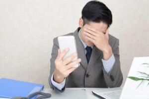iPhoneで撮影した「.HEIC」が開けない!「.JPG」に変換する方法
